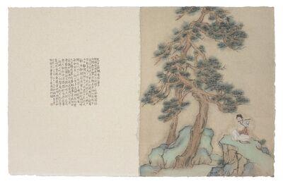 Peng Wei 彭薇, 'Migrations of Memory No.3 平沙落雁 — 三', 2017