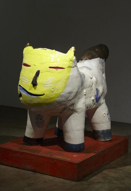 Lee Hun Chung, 'Animal', 2015