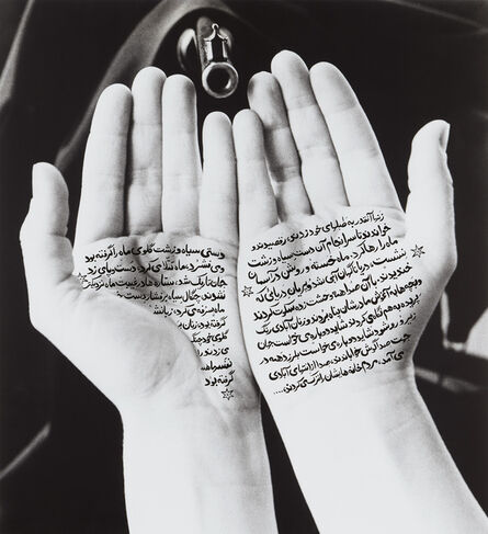 Shirin Neshat, 'Guardians of Revolution (from the Women of Allah series)', 1994