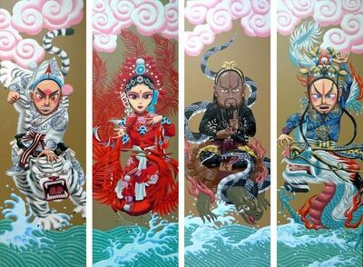 Du-Xi, '4 Guardians', 2010