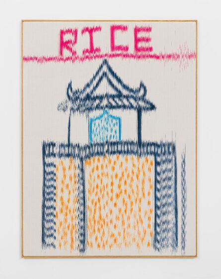 Mark Corfield-Moore, 'Khao', 2021