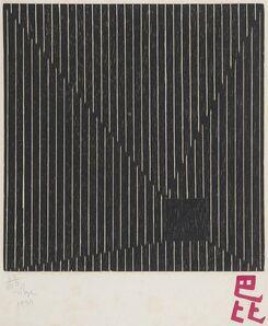 Lygia Pape, 'Untitled', 1999