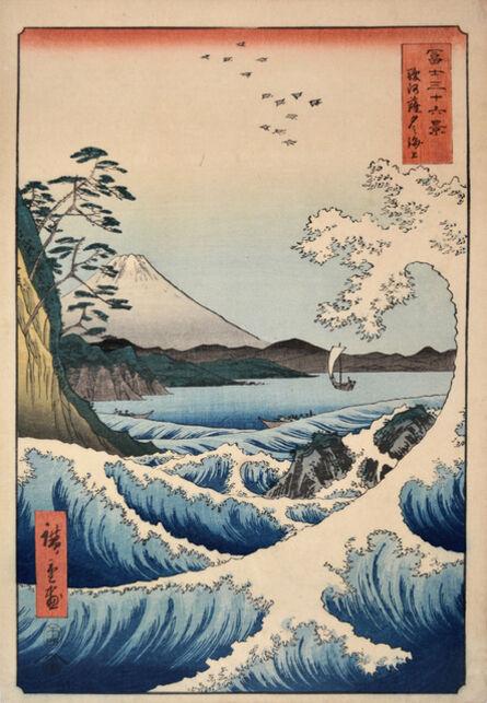Utagawa Hiroshige (Andō Hiroshige), 'Satta Beach, Suruga', 1858