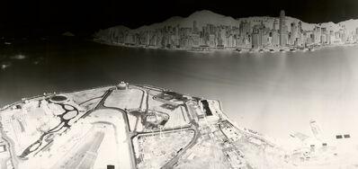 Shi Guorui 史国瑞, 'To See Hong Kong Island from Kowloon 9-10 July 2015', 2015