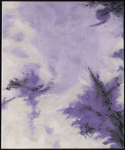 Cheng Chung-chuan, 'Uplift', 2009