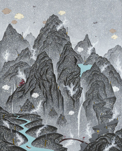 Chien-Chiang Hua, 'Unfamiliar Landscape- A Smokey Runway', 2015