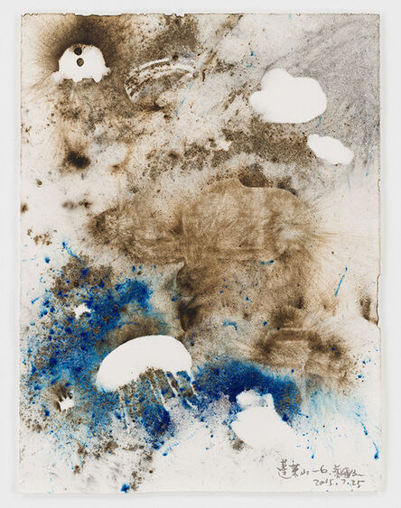 Cai Guo-Qiang 蔡国强, 'Penglai / Hōrai - 6', 2015
