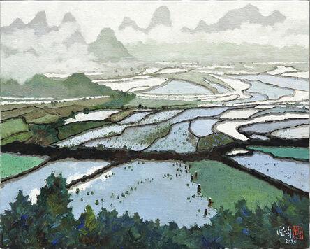 Pang Jiun, 'Terrace', 2020