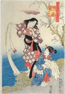 Utagawa Sadahide, 'Famous Places, The Six Jewel Rivers: Chofu River in Musashi Province', ca. 1843-46