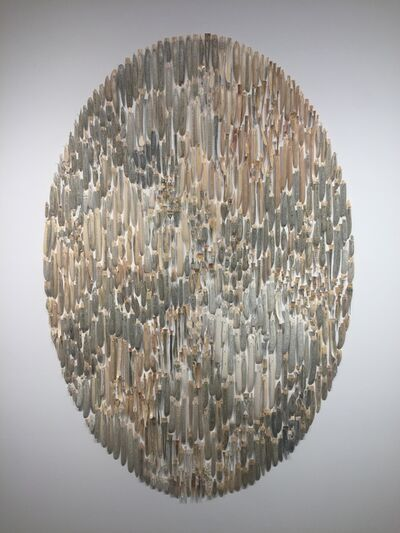 Jessica Drenk, 'Bibliophylum', 2017