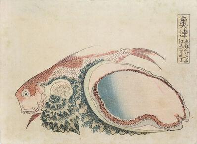 Katsushika Hokusai, 'Okitsu', 1804