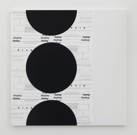 Michael Riedel, 'untitled (display)', 2013