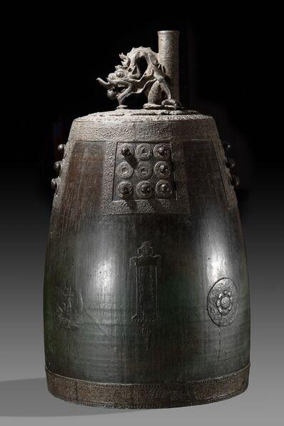 'Bronze Bell of Cheonheungsa Temple', 1010