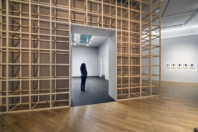 Rashid Rana, 'A Room from TATE Modern', 2013-2014