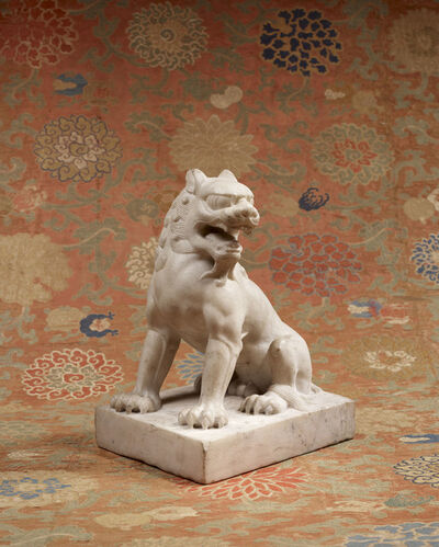N/A, 'Lion', Tang dynasty (618–907 AD)