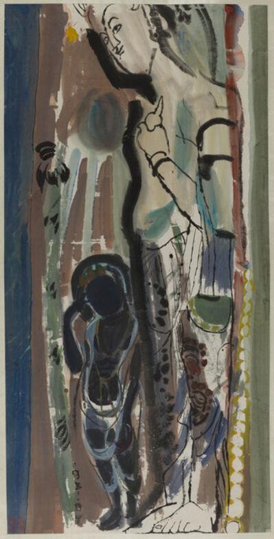 Yuan Yunsheng, 'Dunhuang Sketch No. 7', 1981