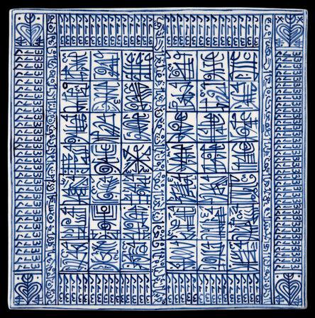 Rachid Koraïchi, 'Les maîtres du temps 3', 2018