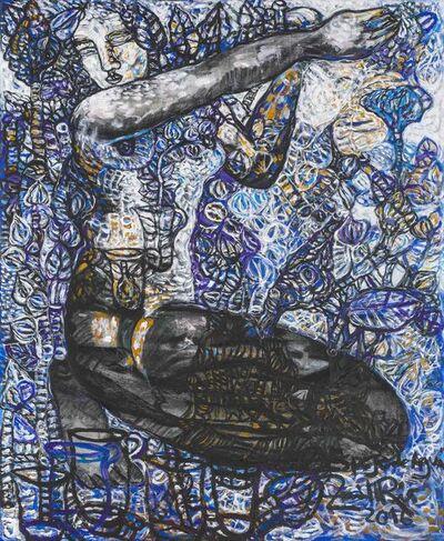 Zaida del Río, 'Espejo de agua   Wasserspiegel   Water Mirror', 2016