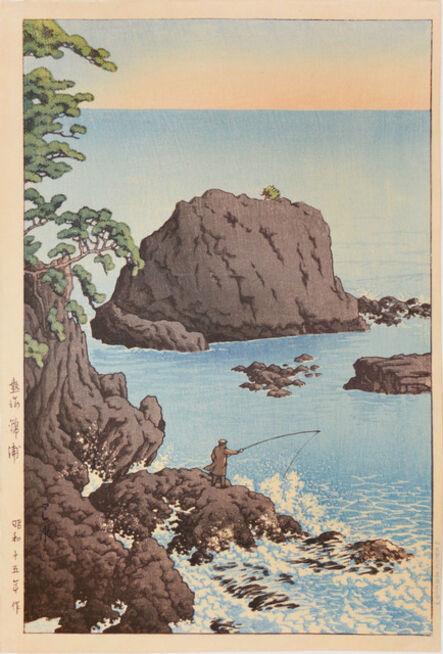 Kawase Hasui, 'Nishikiura in Atami', 1940