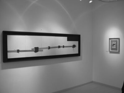 Emilio Scanavino, 'Scanavino. Works 1954 - 1983 exhibition', 2008