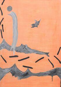 Hiro Tsuchiya, 'イヌについて', 2015