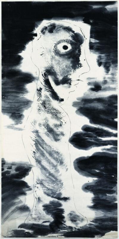 Li Jin 李津, 'Adept', 1993