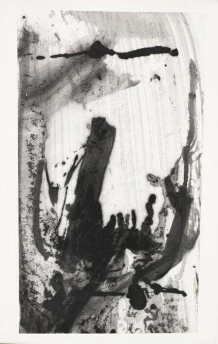 Lan Zhenghui, 'Untitled 6', 2017