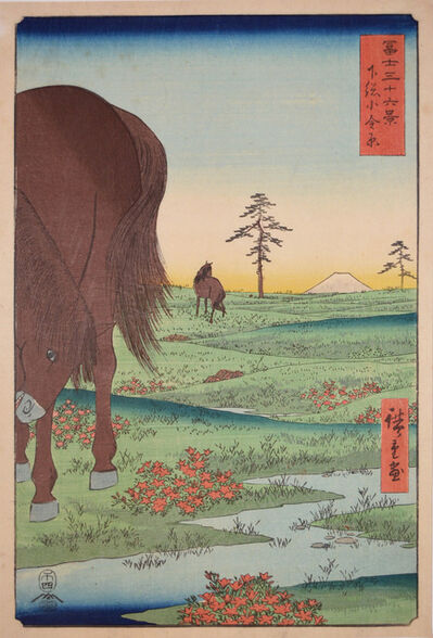 Utagawa Hiroshige (Andō Hiroshige), 'Koganegahara, Shimosa', 1858