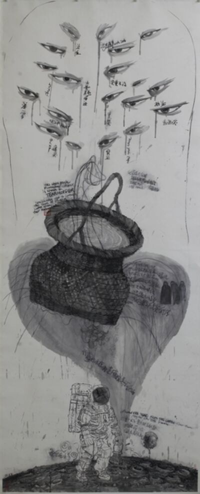 Qiu Zhijie, 'Fetch Water with a Bamboo Basket: It May Be Possible There', 2008