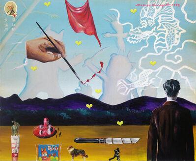 Manavu Muragishi, 'No pan shabushabu', 1998