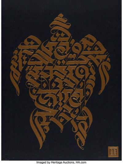 Cryptik, 'Ahimsa (two works)', 2017