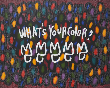 JIHI, 'What's Your Color', 2020