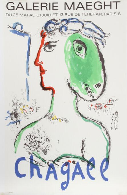 Marc Chagall, 'Galerie Maeght: The Artist as a Phoenix', 1972