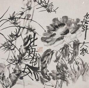 Li Jin 李津, 'Wild Cursive Series: Peony 狂草系列:牡丹', 1996