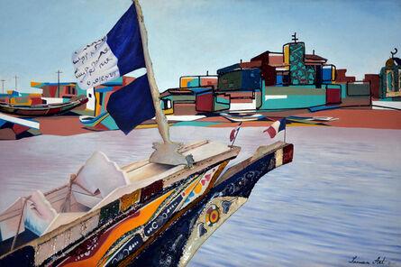 Loman Art, 'St Louis fishing', 2019