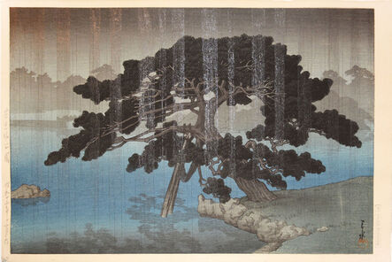 Kawase Hasui, 'Onshi Park in Shiba', 1937