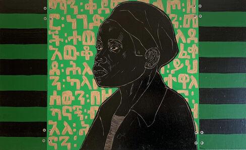 Ephrem Solomon, 'Earth Series (6)', 2019
