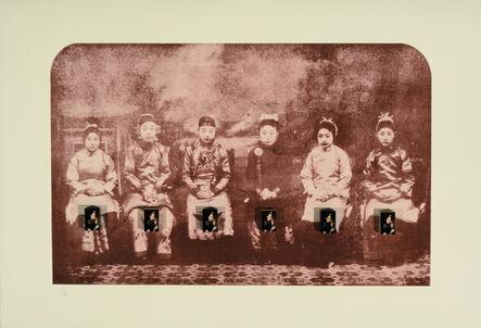 Hung Liu 刘虹, 'Trademark', 1992