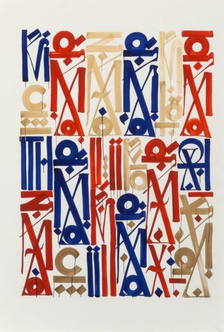 RETNA, 'Untitled (Braddock Tiles)', 2013