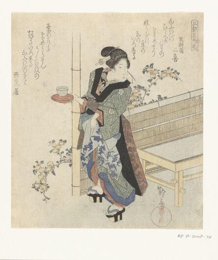Yanagawa Shigenobu, 'Waitress at Yamabuki flowers', ca. 1827