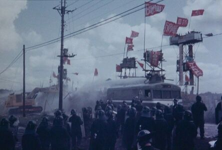 Takashi Hamaguchi, 'Untitled from Narita Protest 3', 1970s-printed later