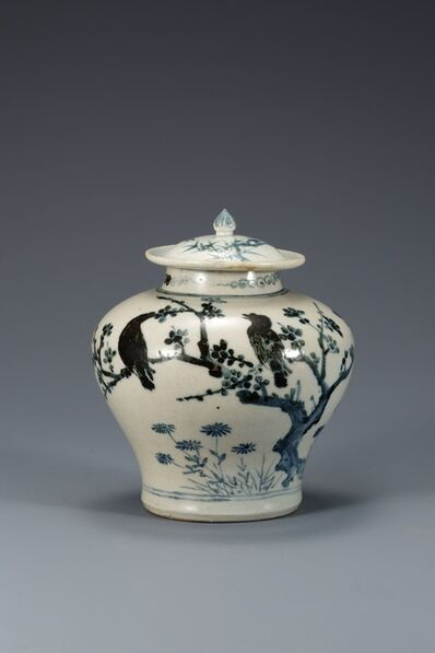 'White Porcelain with Bamboo, Plum and Bird Design in Underglaze Cobalt blue', 15th-16th century
