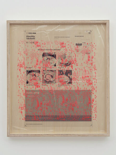 Yuki Okumura, 'Collaboration Study (Food & Wine – Red)', 2019