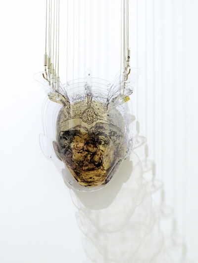 Pouya Afshar, 'Dissected Memories', 2021