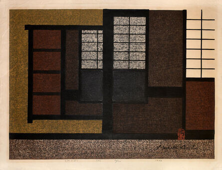 Kiyoshi Saito, 'Shoji (D)', 1964
