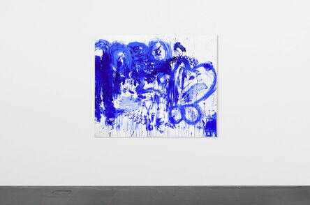 Double Fly Art Center, 'Double Fly Klein Blue 3', 2015