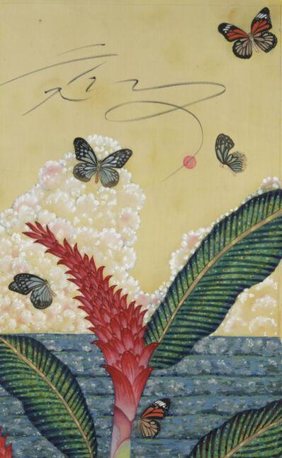 Terris Temple, 'Butterflies 蝴蝶', 1992
