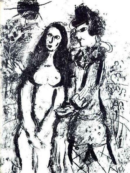 Marc Chagall, 'Le Clown Amoureux M. 394 Portfolio: Lithographs Book II', 1963