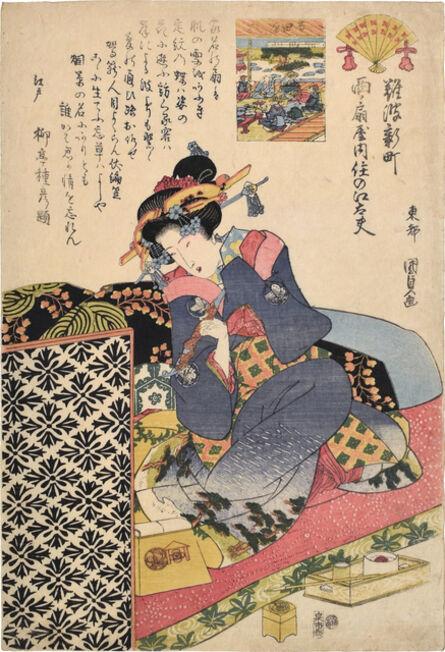 Utagawa Toyokuni III (Utagawa Kunisada), 'Naniwa Shinmachia: Tayu Courtesan Suminoe of the Western House Ogiya', ca. 1821