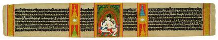 'Six-Armed Avalokitesvara Expounding the Dharma: Folio from a Manuscript of the Ashtasahasrika Prajnaparamita (Perfection of Wisdom). India (West Bengal) or Bangladesh, Pala period', Early 12th century